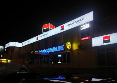 Mobiasbanсa и Moldindconbank на Мирчеа чел Бэтрын