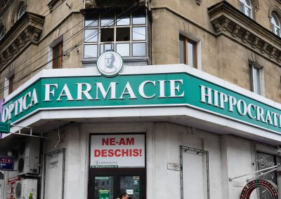 HIPPOCRATES сеть аптек